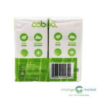 Caboo Facialtissue Travelpack 1 200x200, Change Market