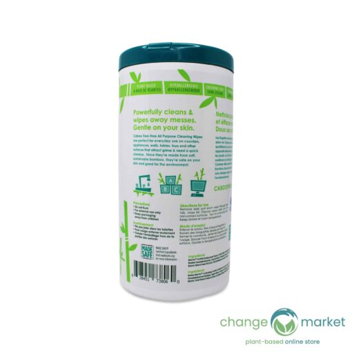 Caboo Cleaningwipes 1 510x510, Change Market